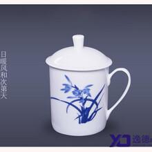 景德镇陶瓷厂家定做精美陶瓷茶杯