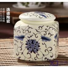 自产自销粉彩手绘方形陶瓷茶叶罐陶瓷罐定制批发