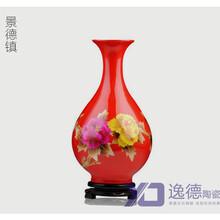 景德镇大花瓶厂专业生产大瓶子厂