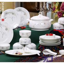 逸德陶瓷景德镇骨质瓷餐具粉彩瓷碗碟套装批发