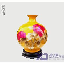 厂家生产定做花瓶开业乔迁礼品花瓶