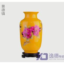 冬瓜瓶家居摆设装饰品花瓶批发景德镇陶瓷工艺品