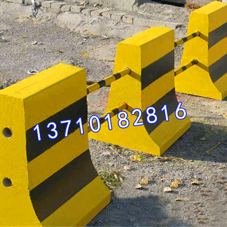 水泥墩厂家现货直销反光水泥墩高速反光路障分道水泥墩可送货上门