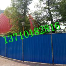 供应pvc板材建筑施工围挡彩钢夹芯板围蔽泡沫施工板护栏