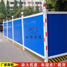 厂家供应PVC围挡工程围挡夹芯泡沫板彩钢活动围挡