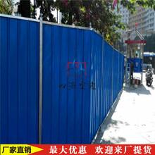 pvc工程围档玻璃棉施工围挡夹心泡沫板施工彩钢板