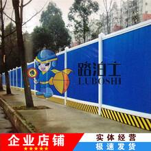 江西pvc围挡宜昌市政围挡彩钢夹芯板围挡工程围蔽