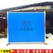 彩钢瓦安装深圳市政夹芯板岩棉防火围挡广州市政防护栏