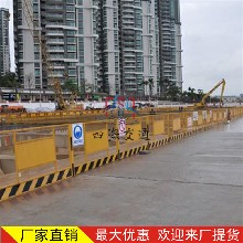 基坑边坡防护临时支护围栏深圳边坡防护网广州安全防护网
