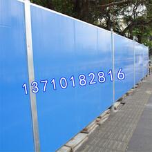 封闭式施工围挡彩钢泡沫板泡沫彩钢瓦围墙市政工程围栏