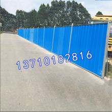 彩钢瓦厂家彩钢板平面围墙市政交通围蔽板彩钢围栏