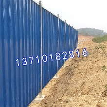 厂家直销单层彩钢瓦道路隔离栏加厚彩钢板围栏工地彩钢板