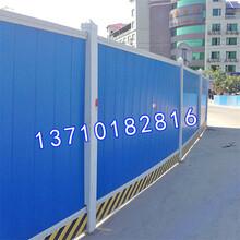 pvc围挡板pvc工地围墙高速施工方案