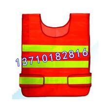 反光背心夜间反光材料交通施工反光衣路政工衣环保工作服