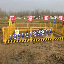 建筑施工基坑支护基坑防护网地坑防护围栏网地铁施工防护栏