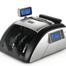 河南维融N65B全智能银行专用点钞机图片