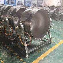 供應可傾夾層鍋生產廠家液化氣加熱豆制品夾層鍋圖片