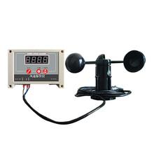 清易QYFB-01風速報警儀風力超限聲光報警器高可定制圖片