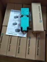 倍加福P+F传感器NBB8-18GM60-A2-V1