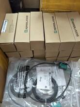 倍加福光电传感器BB10-P/25/76b/102/115e