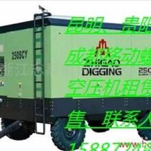 云南省临沧电动空压机出租,临沧市永德县电动空压机租赁