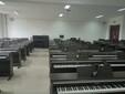 数字化音乐电钢琴教室图片