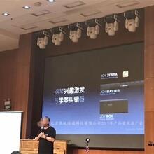 多媒体数码钢琴教室教学系统音乐教室软件北京星锐恒通