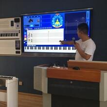 数字化音乐教室五线谱音乐电教板电子化教学多样化