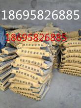 斯温格CGM高强无收缩灌浆料各种标号灌浆料C60灌浆料图片