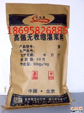河南环氧树脂灌浆料加固灌浆料设备基础灌浆料C60以上灌浆料图片