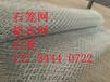 内蒙古铅丝石笼格宾网河道治理石笼铅丝笼雷诺护垫网片
