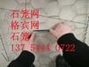 新疆伊犁河岸加固石笼网塔里木河、伊犁河、额尔齐斯河、玛纳斯河、乌伦古河、开都河护岸护坡格宾网箱铅丝笼石笼供应商