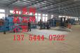 广东广州珠海石笼网石笼格宾网雷诺护垫铅丝笼石笼网厂家