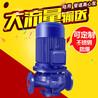 ISG管道离心泵单级单吸循环泵2900rpm可定制耐高温排水泵