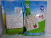 天喜海立美海参水发剂水产品膨松剂海鲜专用海立美作用