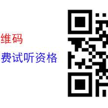 深圳跨境电商亚马逊培训深圳amazon培训哪里好