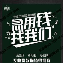 2018深圳个人贷款哪家好丨深圳个人贷款电话2018