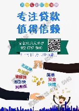2018深圳哪儿可以贷款借钱私人,急用钱丨深圳正规贷款公司