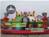 供应儿童游乐设备充气城堡(CQCB-30)广东三星游乐设备火爆上市