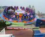 河南三星大型游乐设备宇宙旋风厂家火爆直销(YZXF-24)儿童游乐设备
