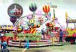 荥阳三星儿童游乐场设备桑巴气球公园游乐设备安全可靠