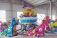 海南三亚三星儿童室内游乐场设备蓝色星球儿童游乐设备总代直销