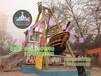 郑州三星小型游乐设备豪华迷你海盗船中型游乐设备价格实惠
