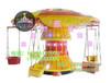 郑州三星豪华飞椅大型游乐设备公园游乐设备行业领先