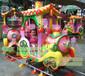 黑龙江三星儿童游乐设备屋檐火车小型游乐设备批发代理