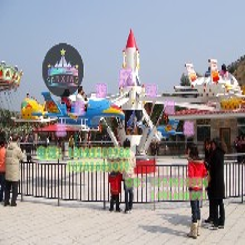 荥阳三星低价游乐设备哪家比较好自控飞机儿童游乐设备欢迎订购