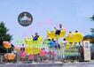 郑州三星公园游乐设备音乐喷泉(YYPQ-24)户外游乐设备总代直销