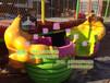 郑州三星儿童游乐设备熊转杯庙会游乐设备专业快速