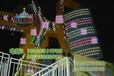 郑州三星空中飞舞儿童游乐设备大型游乐设备厂家直销16热销品