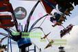三星室外游乐设备/大型游乐设备/户外游艺设施风筝飞行厂内实拍